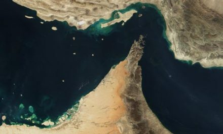 The Strait of Hormuz is the World's Most Important Oil Transit Chokepoint
